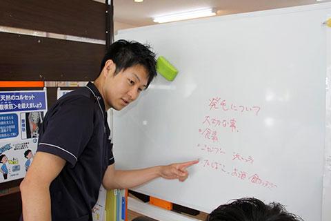 1.小川純平の究極の個別コンサル